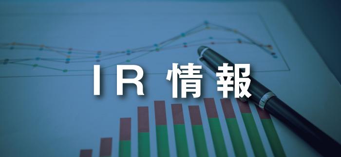 IR情報のイメージ画像